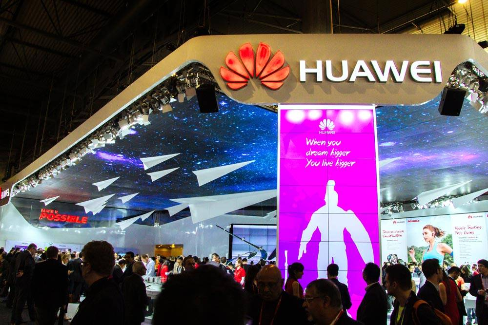 Huawei stand at the mobile world congress 2015