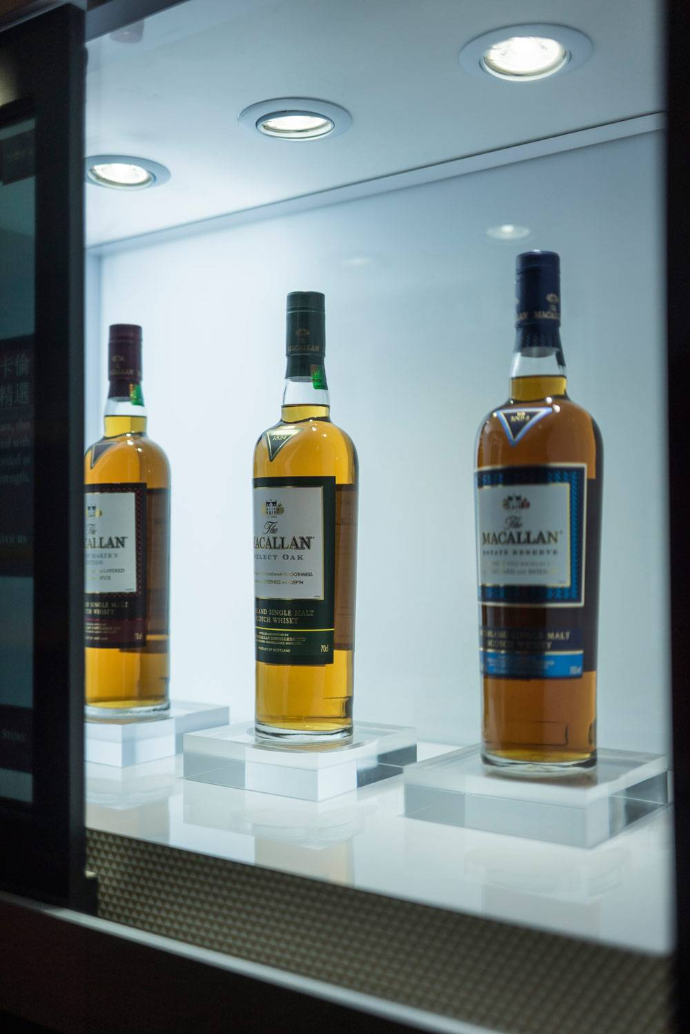 Macallan bottles of whiskey