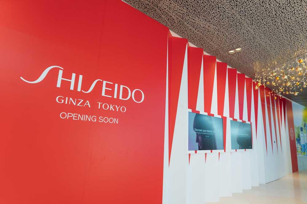 Shiseido-Polling-App001