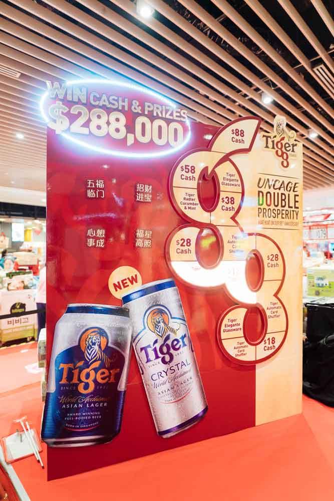 Tiger-Beer-88-01