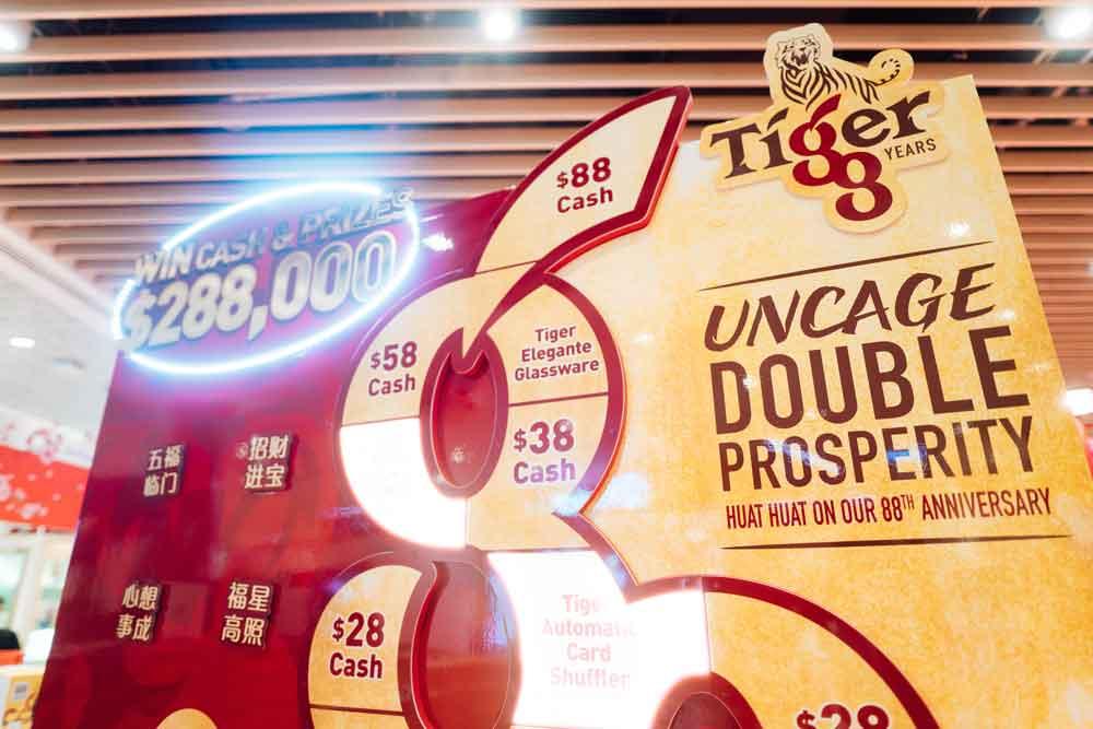 Tiger-Beer-88-03