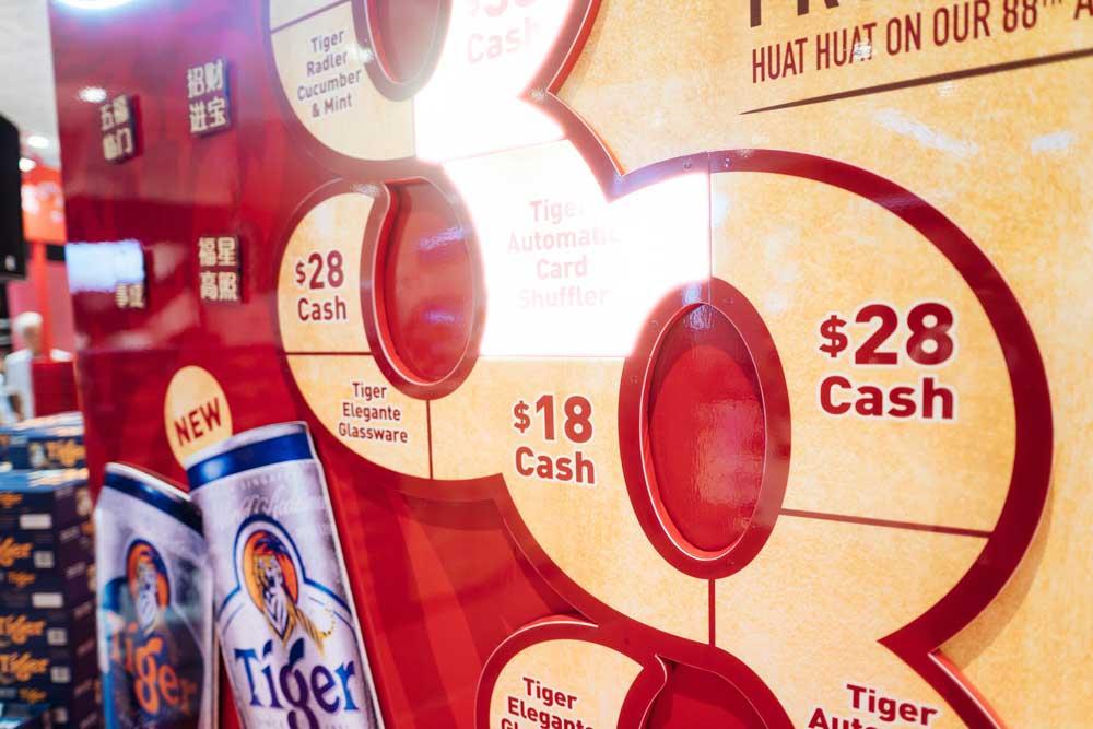 Tiger-Beer-88-04