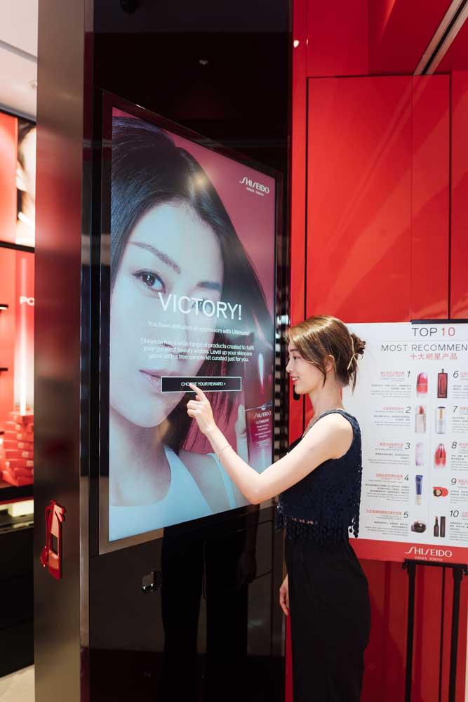 Shiseido0037